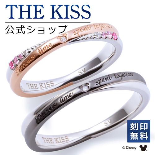【刻印可_3文字】【あす楽対応】【ディズニーコレクション】 ディズニー / ペアリング / 隠れミッキーマウス / THE KISS リング・指輪 シルバー ダイヤモンド DI-SR6008DM-6009DM セット シンプル 男性 女性 2個ペア ザキス 【送料無料】