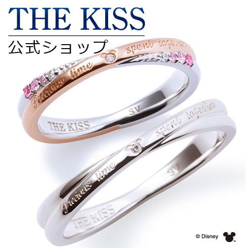 【刻印可_3文字】【あす楽対応】【ディズニーコレクション】 ディズニー / ペアリング / 隠れミッキーマウス / THE KISS リング・指輪 シルバー ダイヤモンド DI-SR6008DM-6019DM セット シンプル ザキス 【送料無料】