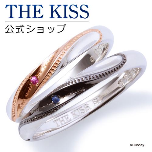 【刻印可_6文字】【あす楽対応】【ディズニーコレクション】 ディズニー / ペアリング / ドナルドダック&デイジーダック / THE KISS リング・指輪 シルバー サファイア ピンクサファイア DI-SR6012PSP-6013SP セット シンプル ザキス 【送料無料】