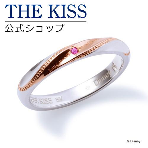 【あす楽対応】【ディズニーコレクション】 ディズニー / ペアリング / デイジーダック / THE KISS リング・指輪 シルバー ピンクサファイア (レディース 単品) DI-SR6012PSP ザキス 【送料無料】【Disneyzone】