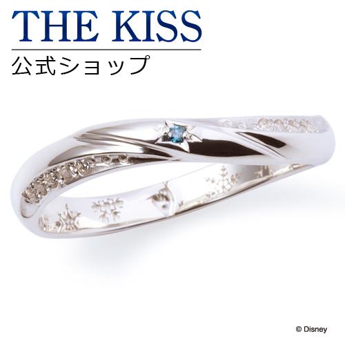 【あす楽対応】【ディズニーコレクション】 ディズニー / ペアリング / アナと雪の女王 / THE KISS リング・指輪 シルバー ブルーダイヤモンド (レディース 単品) DI-SR6014BDM ザキス 【送料無料】【Disneyzone】