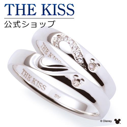 【刻印可_5文字】【あす楽対応】【ディズニーコレクション】 ディズニー / ペアリング / 隠れミッキーマウス / THE KISS リング・指輪 シルバー ダイヤモンド DI-SR6016DM-6017DM セット シンプル ザキス 【送料無料】