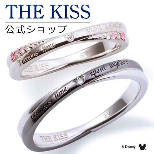 【刻印可_3文字】【あす楽対応】【ディズニーコレクション】 ディズニー / ペアリング / 隠れミッキーマウス / THE KISS リング・指輪 シルバー ダイヤモンド DI-SR6018DM-6009DM セット シンプル ザキス 【送料無料】