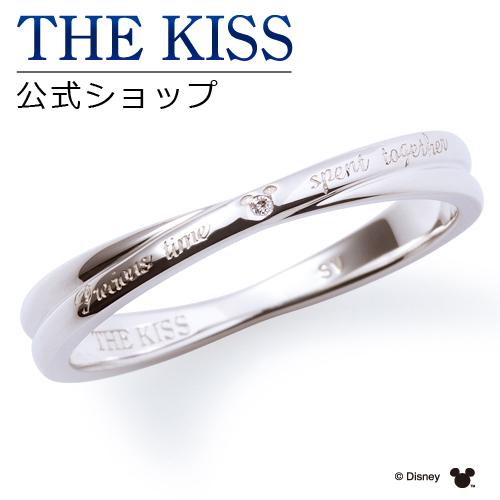 【あす楽対応】【ディズニーコレクション】 ディズニー / ペアリング / 隠れミッキーマウス / THE KISS リング・指輪 シルバー ダイヤモンド (メンズ 単品) DI-SR6019DM ザキス 【送料無料】