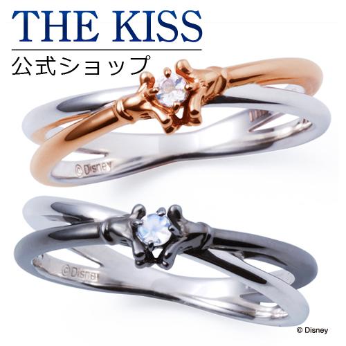 【あす楽対応】【ディズニーコレクション】 ディズニー / ペアリング / ミッキーマウス / ミニーマウス / ハンドモチーフ / THE KISS リング・指輪 シルバー DI-SR700RBM-701RBM セット シンプル ザキス 【送料無料】
