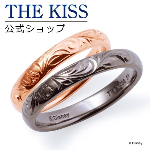 【あす楽対応】【ディズニーコレクション】 ディズニー / ペアリング / スティッチ / ハワイアン / THE KISS リング・指輪 シルバー DI-SR704-705 セット シンプル ザキス 【送料無料】