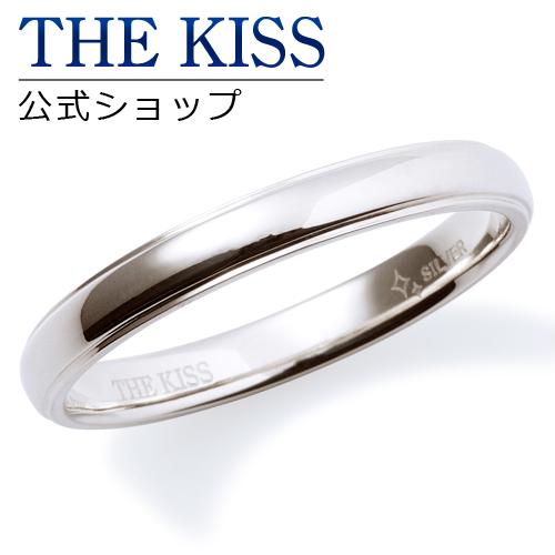 【あす楽対応】THE KISS 公式サイト シルバー ペアリング ( メンズ 単品 ) ペアアクセサリー カップル に 人気 の ジュエリーブランド THEKISS ペア リング・指輪 記念日 プレゼント PSR801 ザキス 【送料無料】