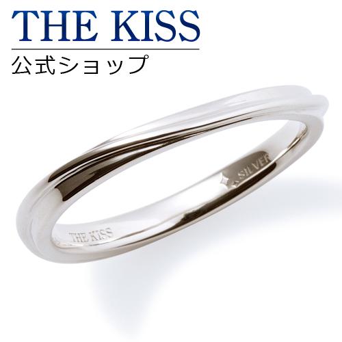 【あす楽対応】THE KISS 公式サイト シルバー ペアリング ( ユニセックス 単品 ) ペアアクセサリー カップル に 人気 の ジュエリーブランド THEKISS ペア リング・指輪 記念日 プレゼント PSR804 ザキス 【送料無料】