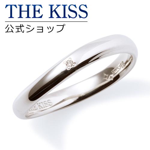 【あす楽対応】THE KISS 公式サイト シルバー ペアリング ( レディース 単品 ) ペアアクセサリー カップル に 人気 の ジュエリーブランド THEKISS ペア リング・指輪 記念日 プレゼント PSR805DM ザキス 【送料無料】