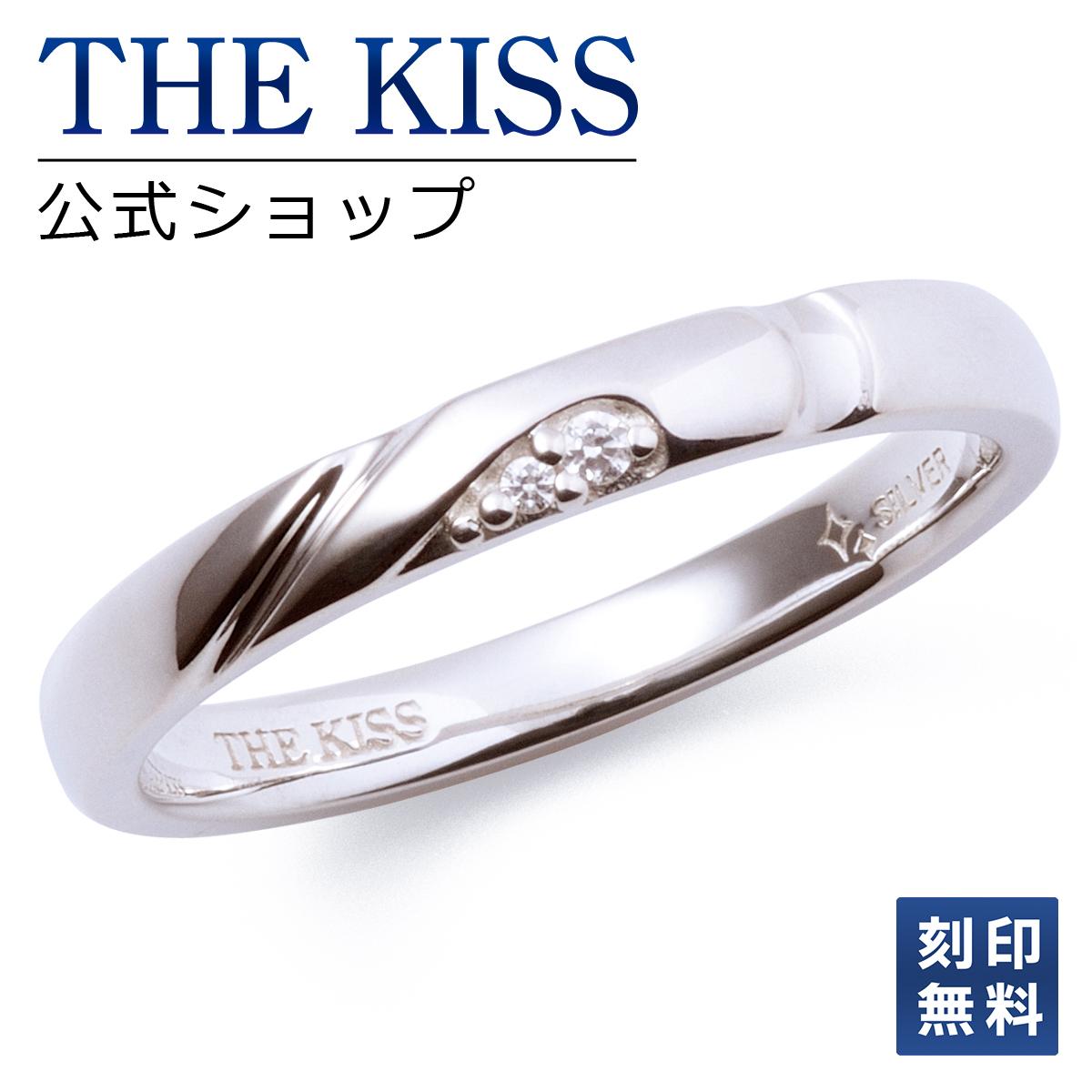【あす楽対応】THE KISS 公式サイト シルバー ペアリング ( レディース 単品 ) ペアアクセサリー カップル に 人気 の ジュエリーブランド THEKISS ペア リング・指輪 記念日 プレゼント PSR816CB ザキス 【送料無料】