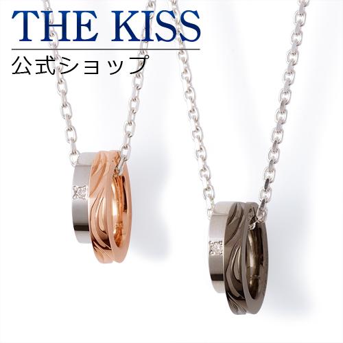 THE KISS 公式サイト シルバー ペアネックレス ペアアクセサリー カップル に 人気 の ジュエリーブランド THEKISS ペア ネックレス・ペンダント 記念日 プレゼント SPD1522DM-1523DM セット シンプル ザキス 【送料無料】