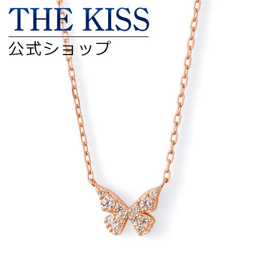【あす楽対応】THE KISS 公式サイト シルバー ネックレス レディースジュエリー・アクセサリー ジュエリーブランド THEKISS ネックレス・ペンダント 記念日 プレゼント SPD257CB ザキス 【送料無料】