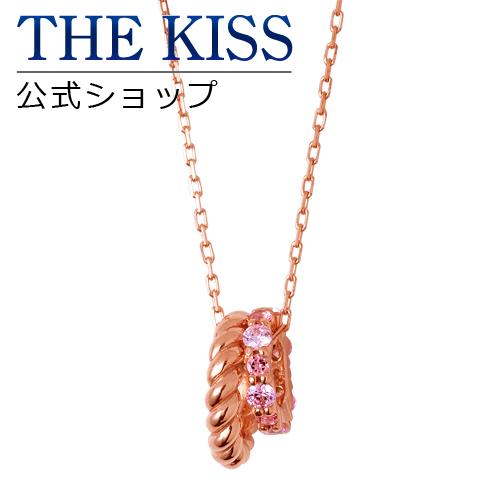 【あす楽対応】THE KISS 公式サイト シルバー ネックレス レディースジュエリー・アクセサリー ジュエリーブランド THEKISS ネックレス・ペンダント 記念日 プレゼント SPD2907PT ザキス 【送料無料】