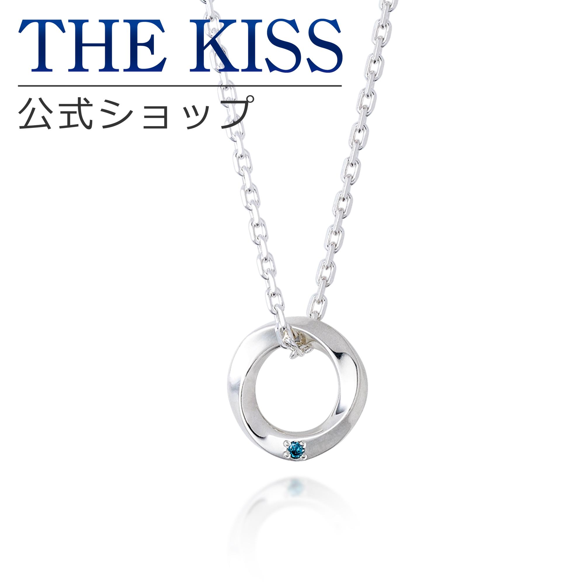 【あす楽対応】THE KISS 公式サイト シルバー ペアネックレス (メンズ 単品) ペアアクセサリー カップル に 人気 の ジュエリーブランド THEKISS ペア ネックレス・ペンダント 記念日 プレゼント SPD351BDM ザキス 【送料無料】