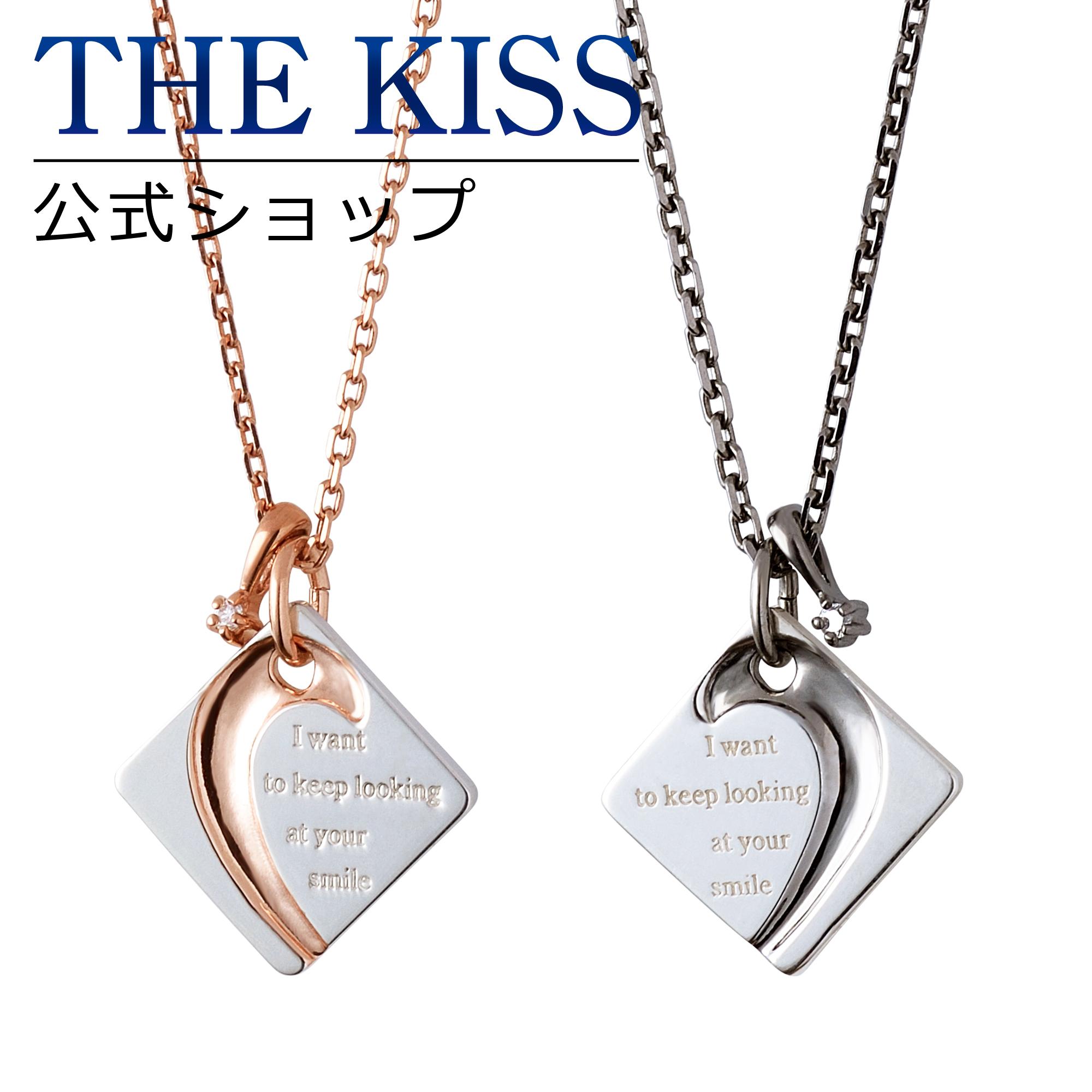 THE KISS 公式サイト シルバー ペアネックレス ペアアクセサリー カップル に 人気 の ジュエリーブランド THEKISS ペア ネックレス・ペンダント 記念日 プレゼント SPD7007DM-7008DM セット シンプル ザキス 【送料無料】