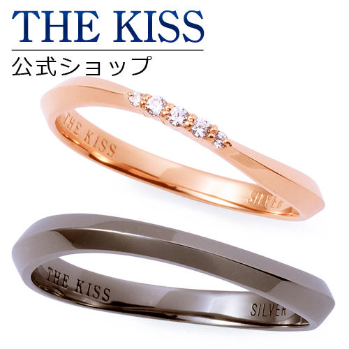 THE KISS 爆売り ペアリング シルバー リング thekiss ザキッス ペアアクセサリー ザキス ジュエリー ブランド ペア 指輪 ザ SR1278CB-1279 キス シンプル セット プレゼント ジュエリーブランド 人気 誕生日 の THEKISS カップル に 公式ショップ 記念日 市販