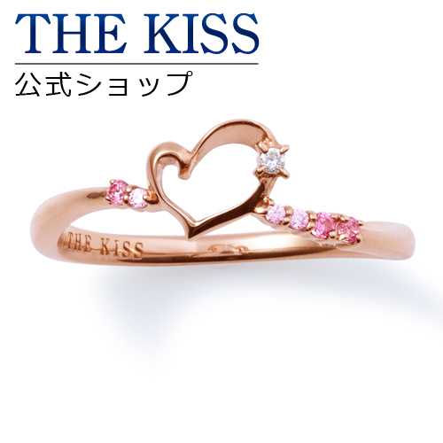 【あす楽対応】THE KISS 公式サイト シルバー リング ハート ( レディース ) レディースジュエリー・アクセサリー スワロフスキージルコニア ジュエリーブランド THEKISS リング・指輪 記念日 プレゼント SR1284DM ザキス 【送料無料】