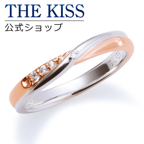 【あす楽対応】THE KISS 公式サイト シルバー ペアリング ( レディース 単品 ) ダイヤモンド ペアアクセサリー カップル に 人気 の ジュエリーブランド THEKISS ペア リング・指輪 記念日 プレゼント SR1285DM ザキス 【送料無料】