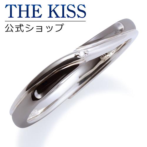 【あす楽対応】THE KISS 公式サイト シルバー ペアリング (メンズ 単品 ) ダイヤモンド ペアアクセサリー カップル に 人気 の ジュエリーブランド THEKISS ペア リング・指輪 記念日 プレゼント SR1286DM ザキス 【送料無料】
