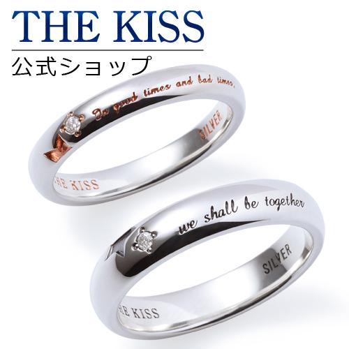 THE KISS 公式サイト シルバー ペアリング ペアアクセサリー カップル に 人気 の ジュエリーブランド THEKISS ペア リング・指輪 記念日 プレゼント SR1290DM-1291DM ザキス