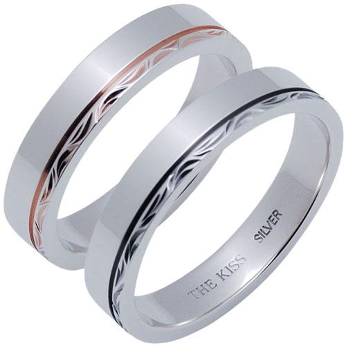 THE KISS 公式サイト シルバー ペアリング ペアアクセサリー カップル に 人気 の ジュエリーブランド THEKISS ペア リング・指輪 記念日 プレゼント SR1515-1516 セット シンプル ザキス