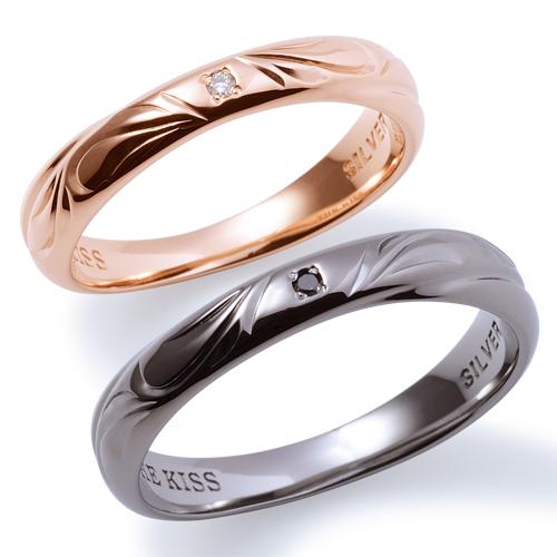 THE KISS 公式サイト シルバー ペアリング ペアアクセサリー カップル に 人気 の ジュエリーブランド THEKISS ペア リング・指輪 記念日 プレゼント SR1533DM-1534BKD セット シンプル ザキス