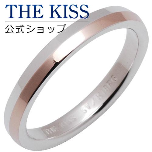 【あす楽対応】 THE KISS 公式サイト シルバー ペアリング ( レディース 単品 ) ペアアクセサリー カップル に 人気 の ジュエリーブランド THEKISS ペア リング・指輪 SR1610 ザキス 【送料無料】