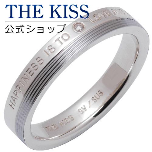 【あす楽対応】 THE KISS 公式サイト シルバー ペアリング (メンズ 単品 ) ダイヤモンド ペアアクセサリー カップル に 人気 の ジュエリーブランド ペア リング・指輪 SR1615DM ザキス 【送料無料】
