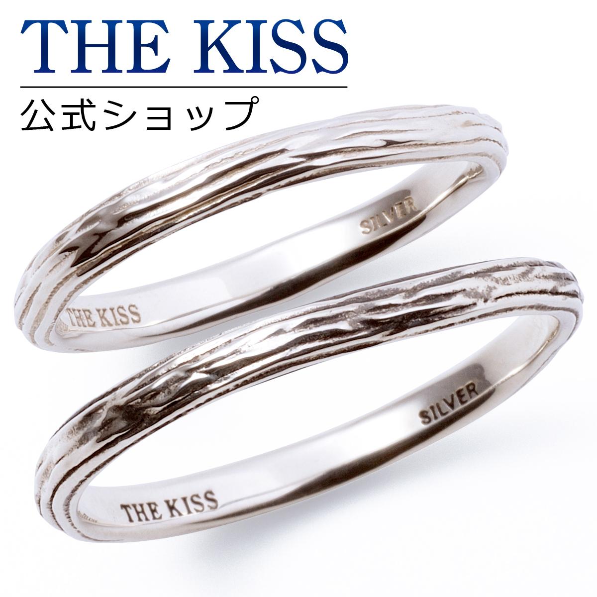 【あす楽対応】THE KISS 公式サイト シルバー ペアリング ペアアクセサリー カップル に 人気 の ジュエリーブランド THEKISS ペア リング・指輪 記念日 プレゼント SR1701-1701BK セット シンプル 男性 女性 2個ペア ザキス