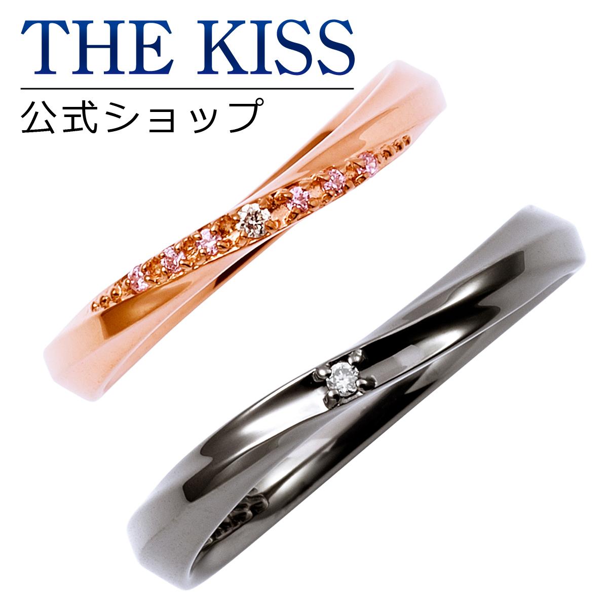 【あす楽対応】THE KISS 公式サイト シルバー ペアリング ダイヤモンド ペアアクセサリー カップル に 人気 の ジュエリーブランド THEKISS ペア リング・指輪 SR1853DM-1854DM セット シンプル 男性 女性 2個ペア ザキス 【送料無料】