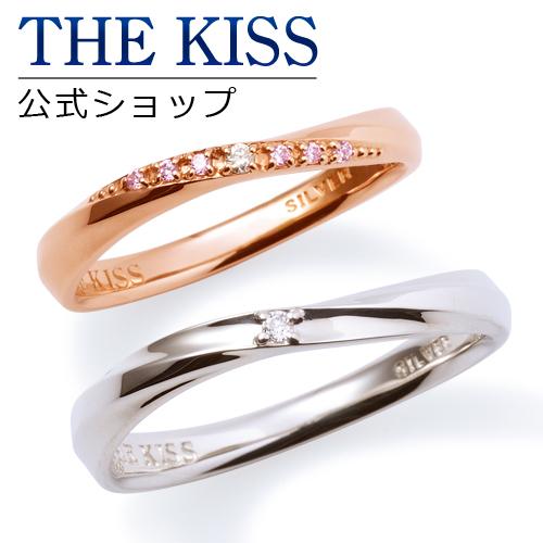 【あす楽対応】THE KISS 公式サイト シルバー ペアリング ダイヤモンド ペアアクセサリー カップル に 人気 の ジュエリーブランド THEKISS ペア リング・指輪 記念日 プレゼント SR1853DM-1864DM セット シンプル ザキス 【送料無料】