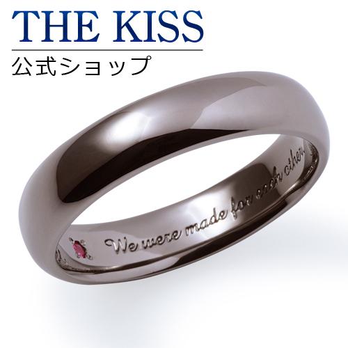 【あす楽対応】THE KISS 公式サイト シルバー ペアリング (メンズ 単品 ) ペアアクセサリー カップル に 人気 の ジュエリーブランド THEKISS ペア リング・指輪 記念日 プレゼント SR1858RB ザキス 【送料無料】