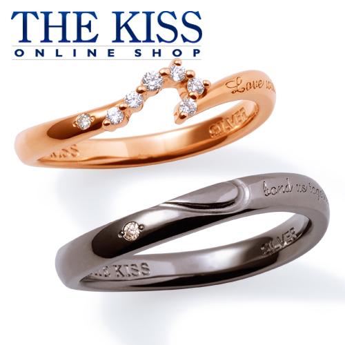 THE KISS 公式サイト シルバー ペアリング ペアアクセサリー カップル に 人気 の ジュエリーブランド THEKISS ペア リング・指輪 記念日 プレゼント SR1861DM-1862DM セット シンプル ザキス