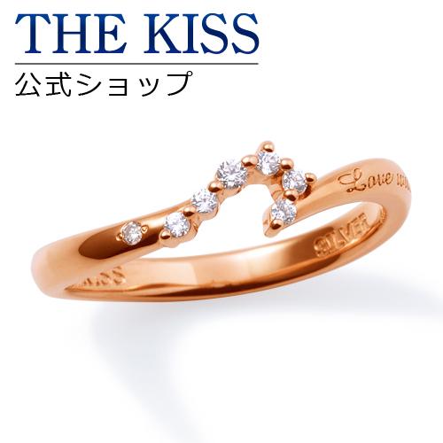 【あす楽対応】THE KISS 公式サイト シルバー ペアリング ( レディース 単品 ) ダイヤモンド ペアアクセサリー カップル に 人気 の ジュエリーブランド THEKISS ペア リング・指輪 記念日 プレゼント SR1861DM ザキス 【送料無料】