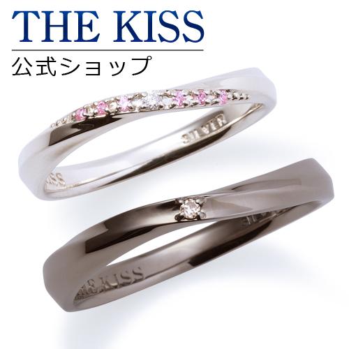 【あす楽対応】THE KISS 公式サイト シルバー ペアリング ダイヤモンド ペアアクセサリー カップル に 人気 の ジュエリーブランド THEKISS ペア リング・指輪 記念日 プレゼント SR1863DM-1854DM セット シンプル ザキス 【送料無料】