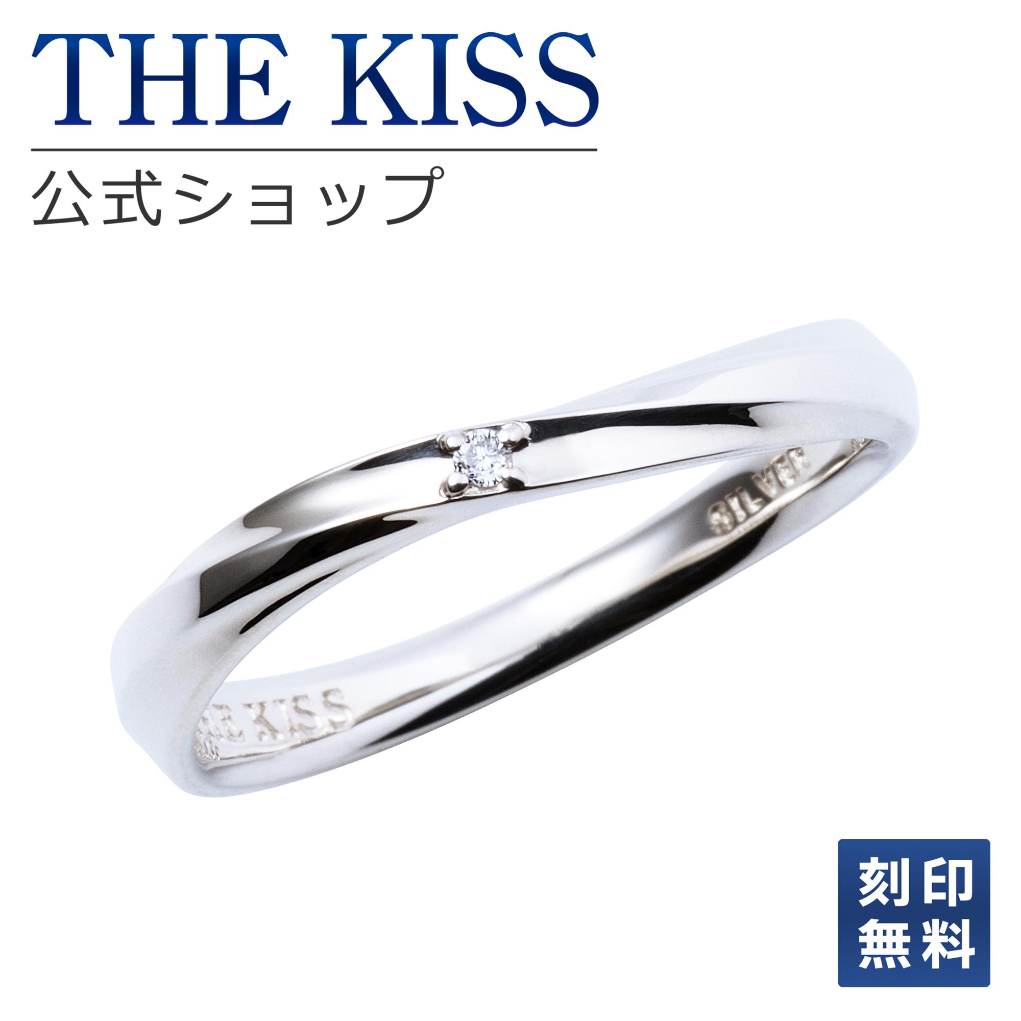 【あす楽対応】THE KISS 公式サイト シルバー ペアリング (メンズ 単品 ) ダイヤモンド ペアアクセサリー カップル に 人気 の ジュエリーブランド THEKISS ペア リング・指輪 記念日 プレゼント SR1864DM ザキス 【送料無料】