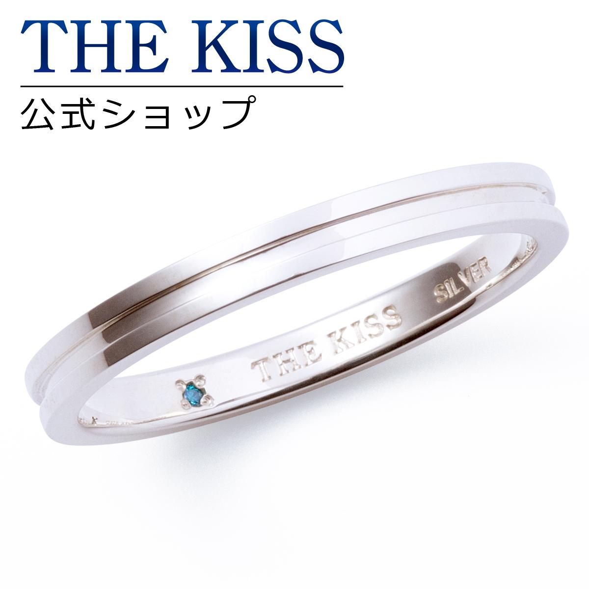 【あす楽対応】THE KISS 公式サイト シルバー ペアリング ( メンズ 単品 ) ブルーダイヤモンド ペアアクセサリー カップル に 人気 の ジュエリーブランド THEKISS ペア リング・指輪 記念日 プレゼント SR1870BDM ザキス 【送料無料】