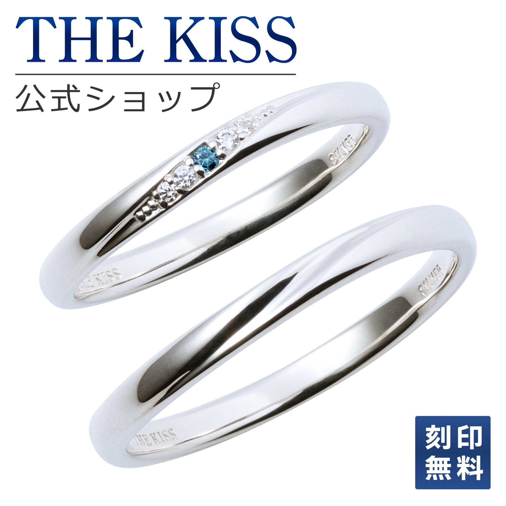 【刻印可_2文字】【あす楽対応】THE KISS 公式サイト シルバー ペアリング ペアアクセサリー カップル に 人気 の ジュエリーブランド THEKISS ペア リング・指輪 記念日 プレゼント SR2006BDM-2007BDM セット シンプル ザキス