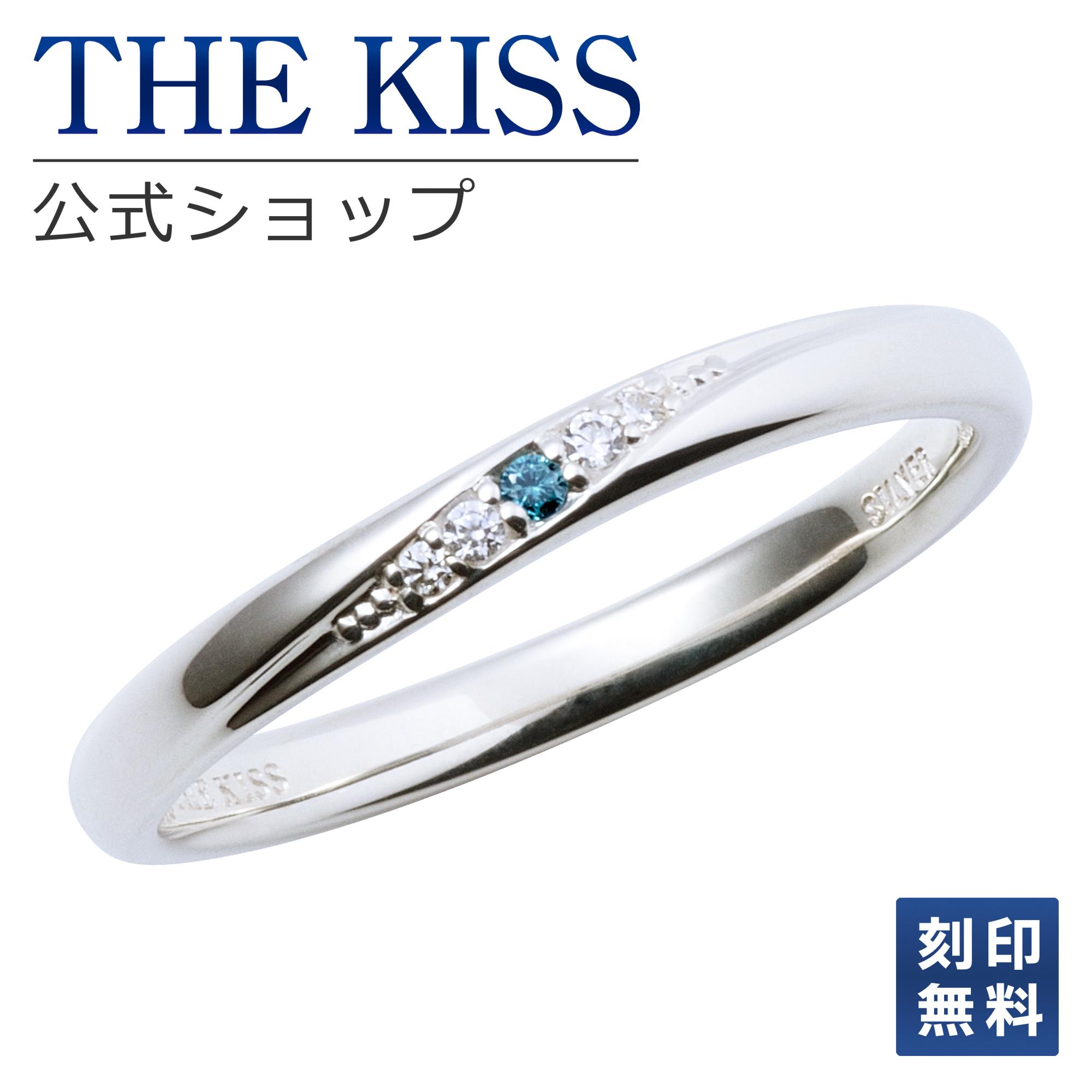 【あす楽対応】THE KISS 公式サイト シルバー ペアリング ( レディース 単品 ) ブルーダイヤモンド ペアアクセサリー カップル に 人気 の ジュエリーブランド THEKISS ペア リング・指輪 記念日 プレゼント SR2006BDM ザキス 【送料無料】