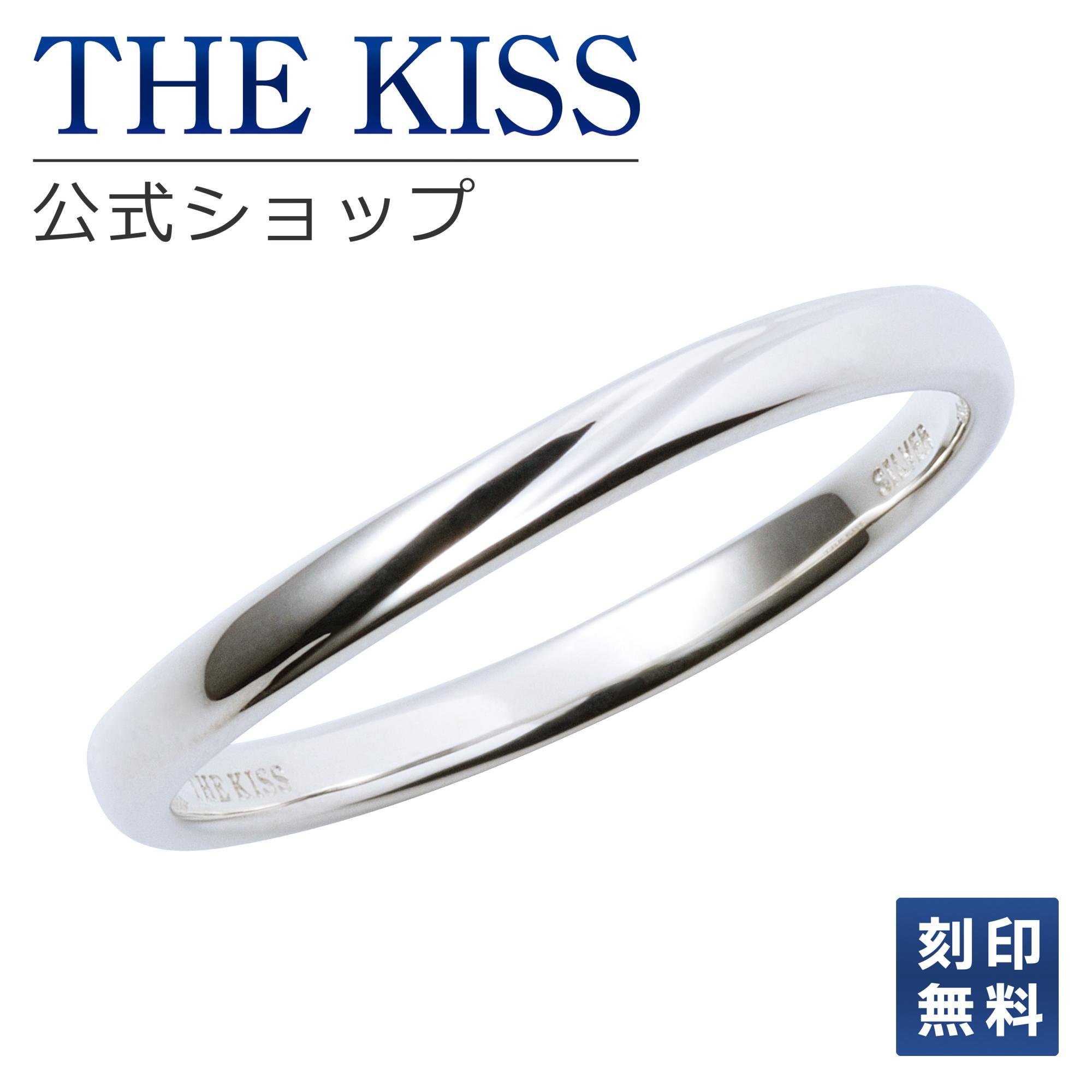 【あす楽対応】THE KISS 公式サイト シルバー ペアリング ( メンズ 単品 ) ブルーダイヤモンド ペアアクセサリー カップル に 人気 の ジュエリーブランド THEKISS ペア リング・指輪 記念日 プレゼント SR2007BDM ザキス 【送料無料】