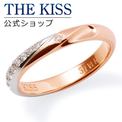 【あす楽対応】THE KISS 公式サイト シルバー ペアリング ( レディース 単品 ) ダイヤモンド ペアアクセサリー カップル に 人気 の ジュエリーブランド THEKISS ペア リング・指輪 記念日 プレゼント SR2424DM ザキス 【送料無料】