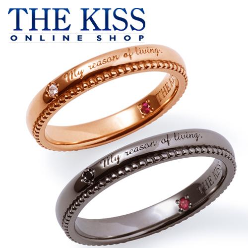 THE KISS 公式サイト シルバー ペアリング ルビー キュービック ペアアクセサリー カップル に 人気 の ジュエリーブランド THEKISS ペア リング・指輪 記念日 プレゼント SR2900RB-2901RB セット シンプル ザキス 【送料無料】