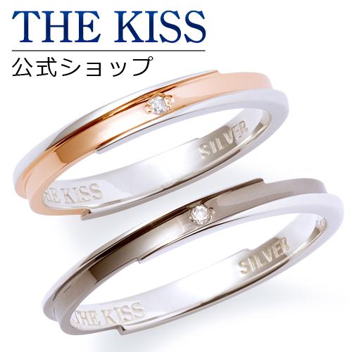 【あす楽対応】THE KISS 公式サイト シルバー ペアリング ペアアクセサリー カップル に 人気 の ジュエリーブランド THEKISS ペア リング・指輪 記念日 プレゼント SR6027DM-SR6028DM セット シンプル ザキス