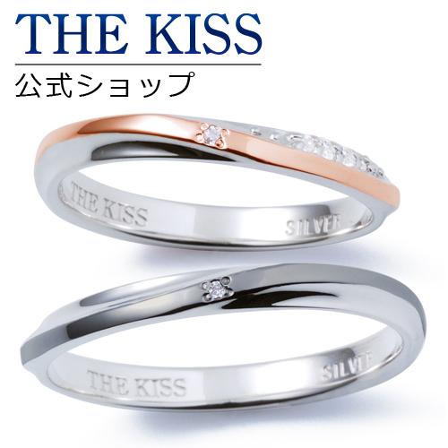 【刻印可_3文字】【あす楽対応】THE KISS 公式サイト シルバー ペアリング ダイヤモンド ペアアクセサリー カップル に 人気 の ジュエリーブランド THEKISS ペア リング・指輪 記念日 プレゼント SR6051DM-6052DM セット シンプル ザキス 【送料無料】