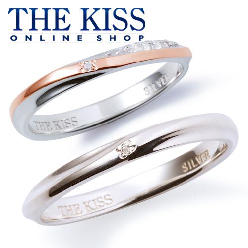 【刻印可_3文字】THE KISS 公式サイト シルバー ペアリング ダイヤモンド ペアアクセサリー カップル に 人気 の ジュエリーブランド THEKISS ペア リング・指輪 記念日 プレゼント SR6051DM-6095DM セット シンプル ザキス 【送料無料】