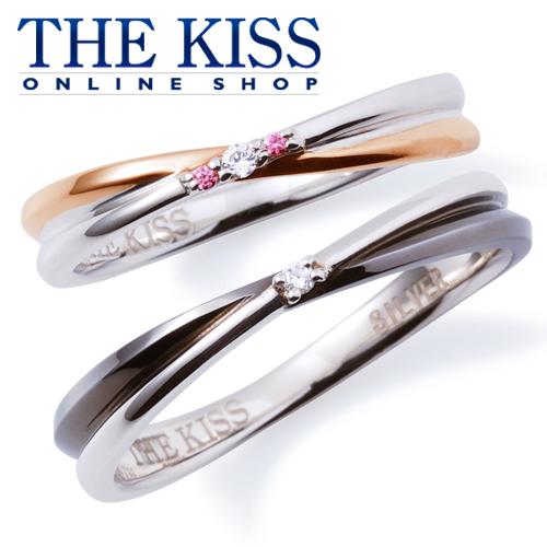 【刻印可_3文字】THE KISS 公式サイト シルバー ペアリング ダイヤモンド ペアアクセサリー カップル に 人気 の ジュエリーブランド THEKISS ペア リング・指輪 記念日 プレゼント SR6064DM-6065DM セット シンプル ザキス 【送料無料】