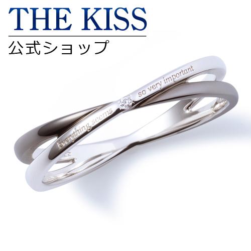 【あす楽対応】THE KISS 公式サイト シルバー ペアリング (メンズ 単品 ) ダイヤモンド ペアアクセサリー カップル に 人気 の ジュエリーブランド THEKISS ペア リング・指輪 記念日 プレゼント SR6067DM ザキス 【送料無料】
