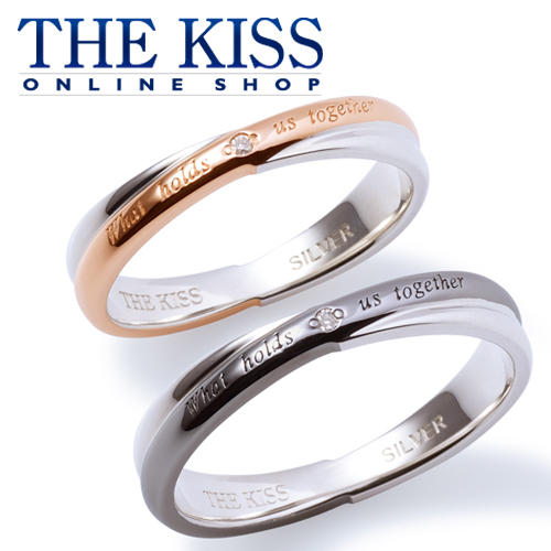 THE KISS 公式サイト シルバー ペアリング ダイヤモンド ペアアクセサリー カップル に 人気 の ジュエリーブランド THEKISS ペア リング・指輪 記念日 プレゼント SR6070DM-6071DM セット シンプル ザキス 【送料無料】
