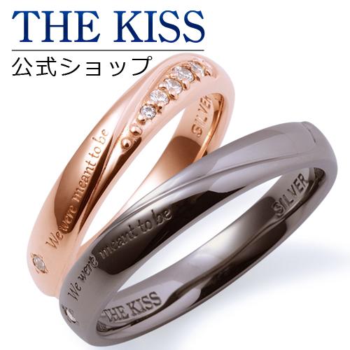 【あす楽対応】THE KISS 公式サイト シルバー ペアリング ペアアクセサリー カップル に 人気 の ジュエリーブランド THEKISS ペア リング・指輪 記念日 プレゼント SR6077DM-6078DM セット シンプル 男性 女性 2個ペア ザキス