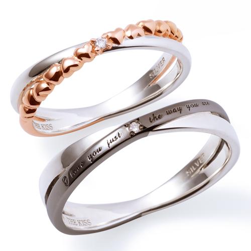THE KISS 公式サイト シルバー ペアリング ペアアクセサリー カップル に 人気 の ジュエリーブランド THEKISS ペア リング・指輪 記念日 プレゼント SR6082DM-6083DM セット シンプル ザキス